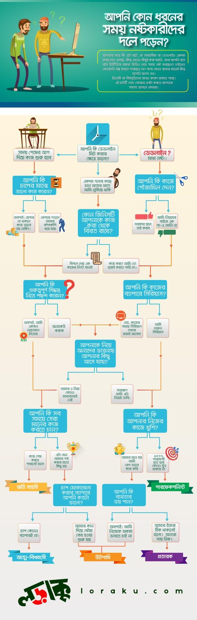 infographs_01.jpg