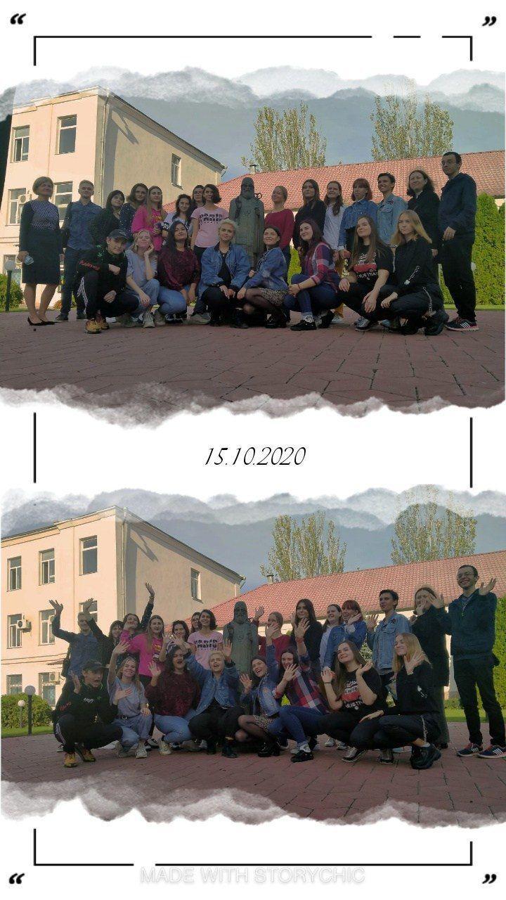 photo_2020-10-16_15-15-33.jpg (720×1280)