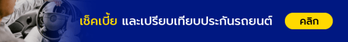 Banner728x90-01.png