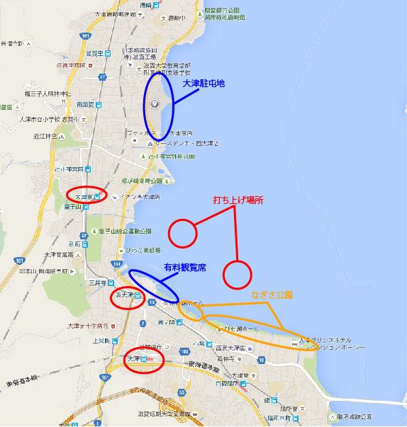 びわ湖花火会場