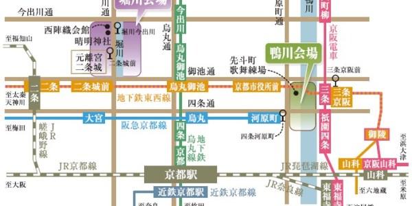 京の七夕開催場所