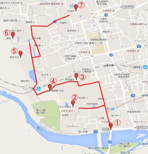 嵐山紅葉コース図