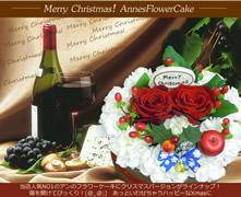 妻クリスマスプレゼント04