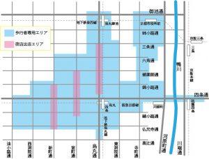 祇園祭歩行者天国マップ
