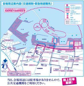 焼津花火交通規制図