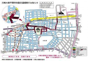 川崎大師の交通規制図
