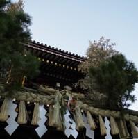 川崎大師の初詣