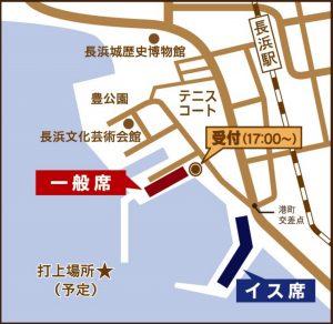 長浜北びわ湖有料席図