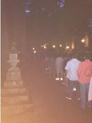 三峯神社行列