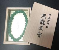 伊奈波神社010
