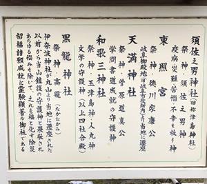 伊奈波神社007