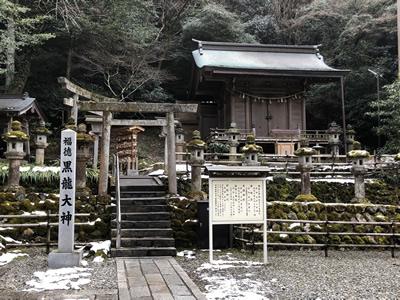 伊奈波神社008