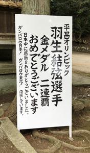 諭鶴羽神社 001