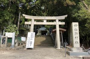諭鶴羽神社 淡路島 ご利益 画像