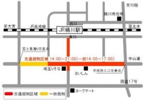 桶川祇園 交通規制図