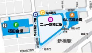 新橋こいち祭 会場マップ