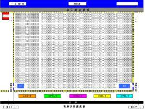 熊野花火有料席座席表