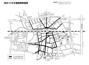 柏まつり交通規制図