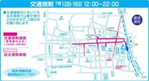 久喜提灯祭り 交通規制図