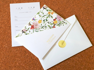 結婚式 招待状 返信