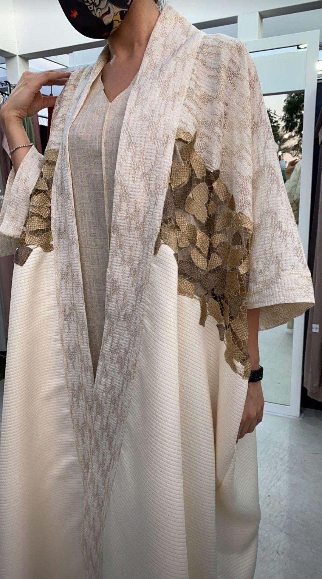 Abayah styles