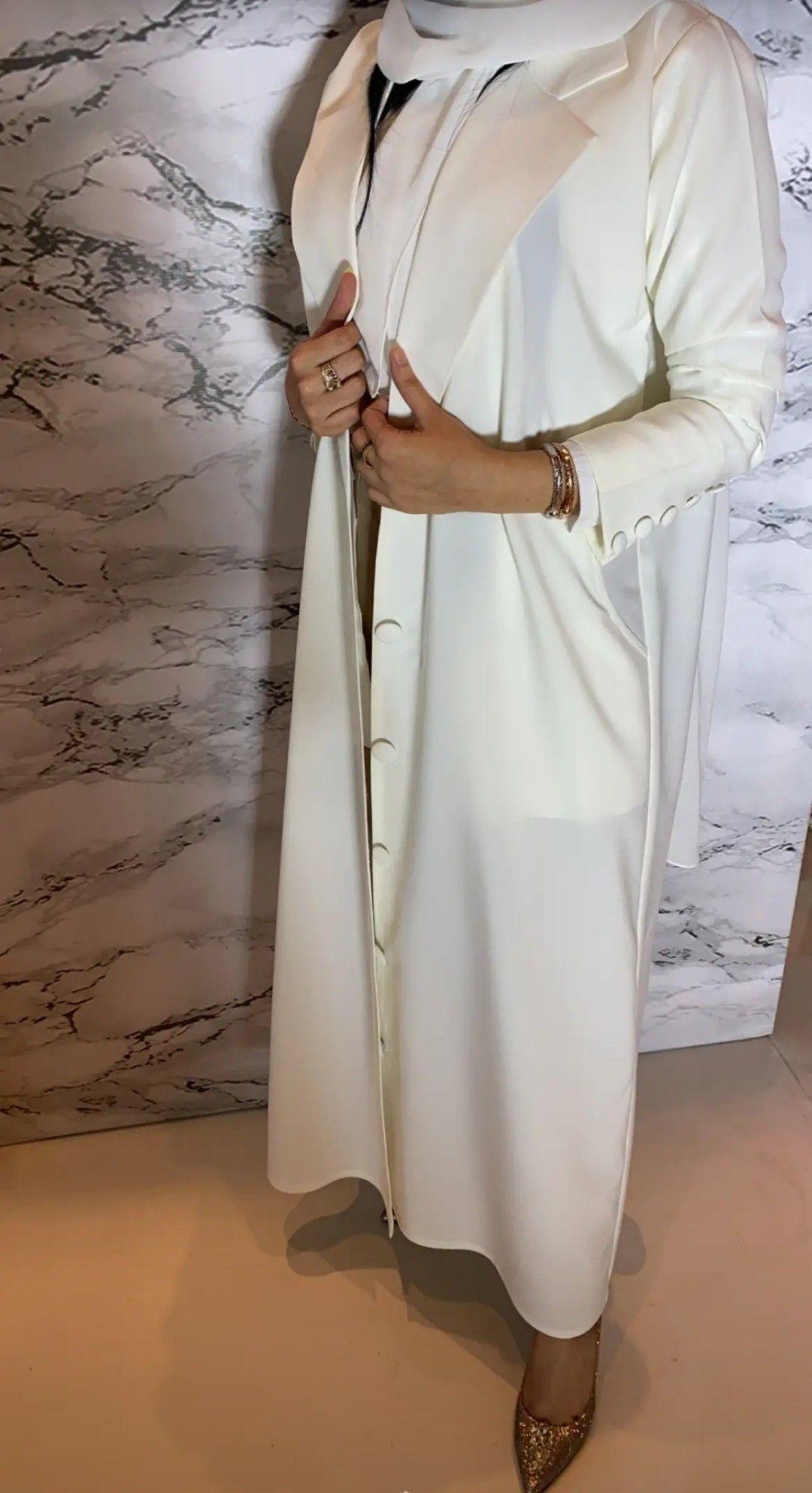Latest White abaya