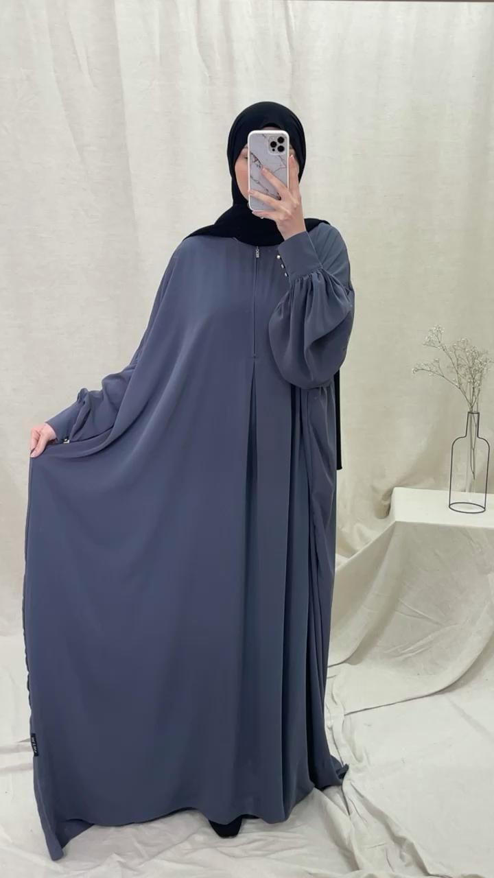 La abaya mastour élégante