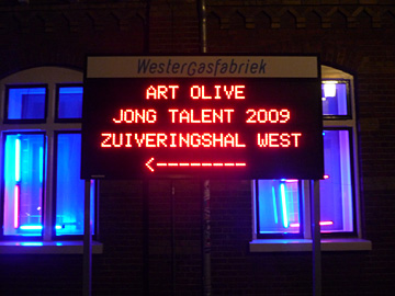Art Olive, Jong talent 2009 @ Westergasfabriek