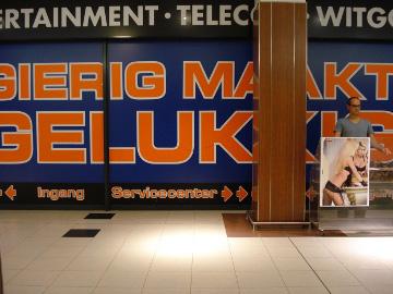 De Winkel van Erik van Lieshout @ Zuidplein
