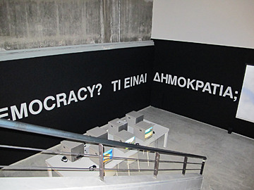 Politics of Art @ National Museum of Contemporary Art, Athene