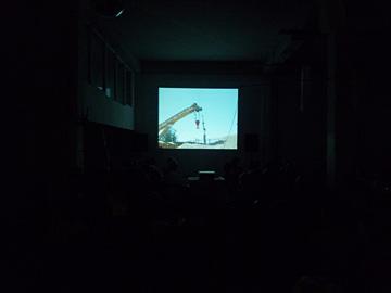 Rotterdam VHS Festival nummer 16