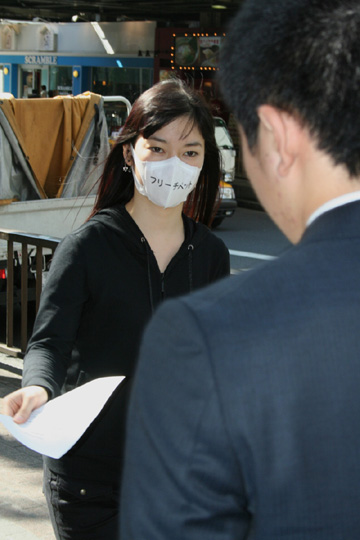 heropvoering-protest-save-tibet-2009