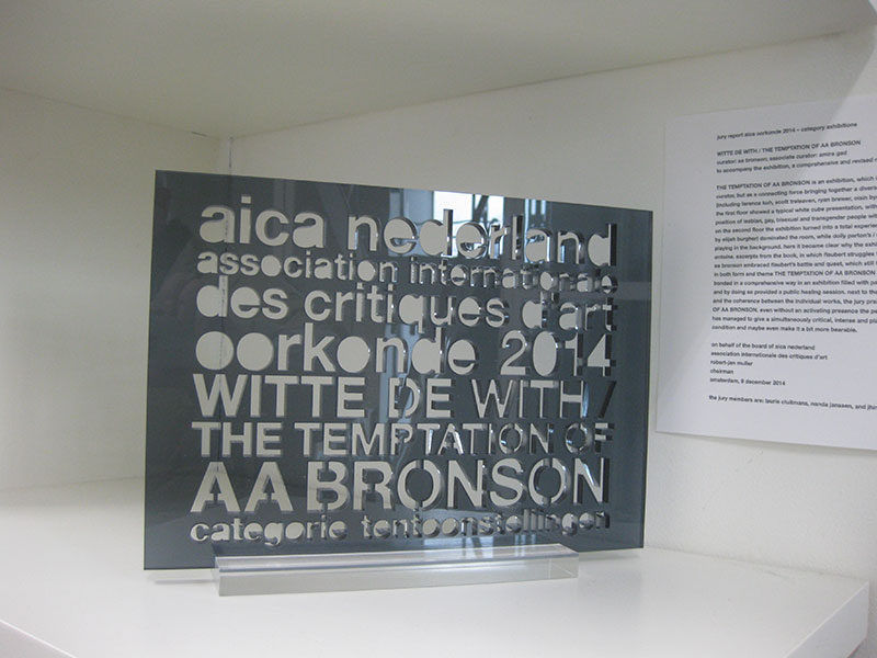 aica-award