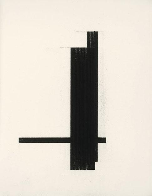 398 - Arjan Janssen - Zonder titel - 2014 - april 2014 (2) - 73 x 56 cm - Siberisch krijt op papier