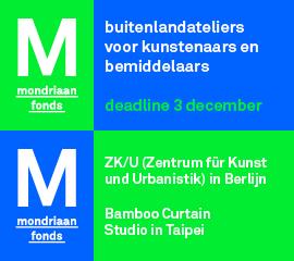 Mondriaan-Fonds_2018_november