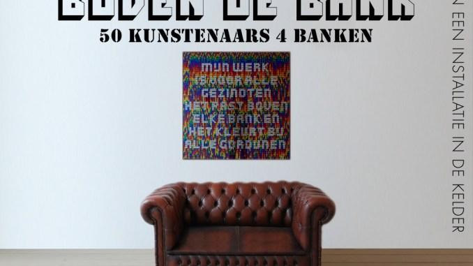 Boven de bank @ Logman, Utrecht