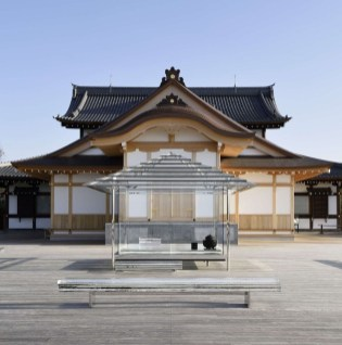 This Japanese House Looks Peculiar But Beautiful 36