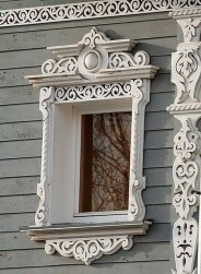 Window Designs That Will Impress People 12