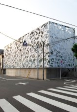 Best Facade Designs Of 2018 With Different Materials 17