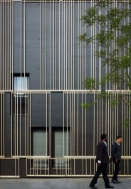 Best Facade Designs Of 2018 With Different Materials 43