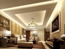 Unusual Ceiling Designs Ideas For Living Rooms04