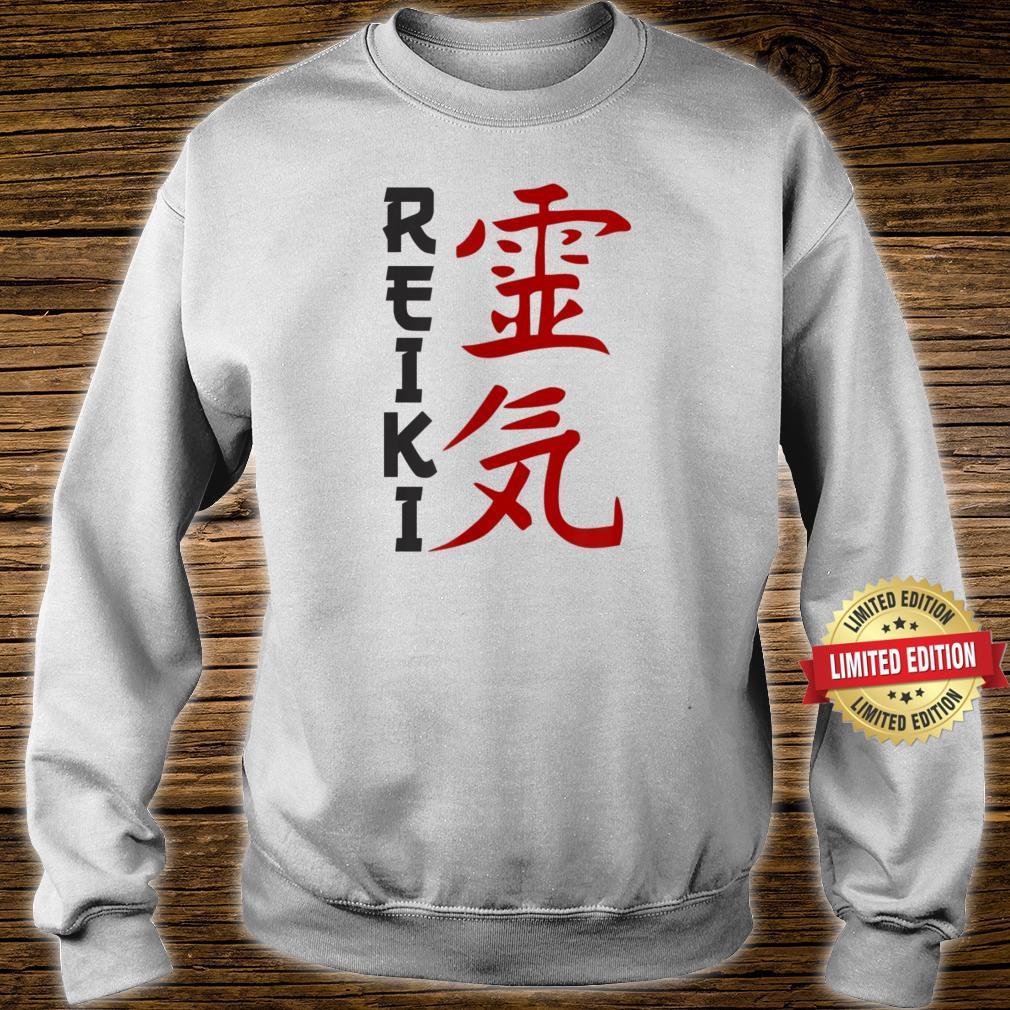 Japanese Character Reiki Art Shirt, Chakra Shirt sweater
