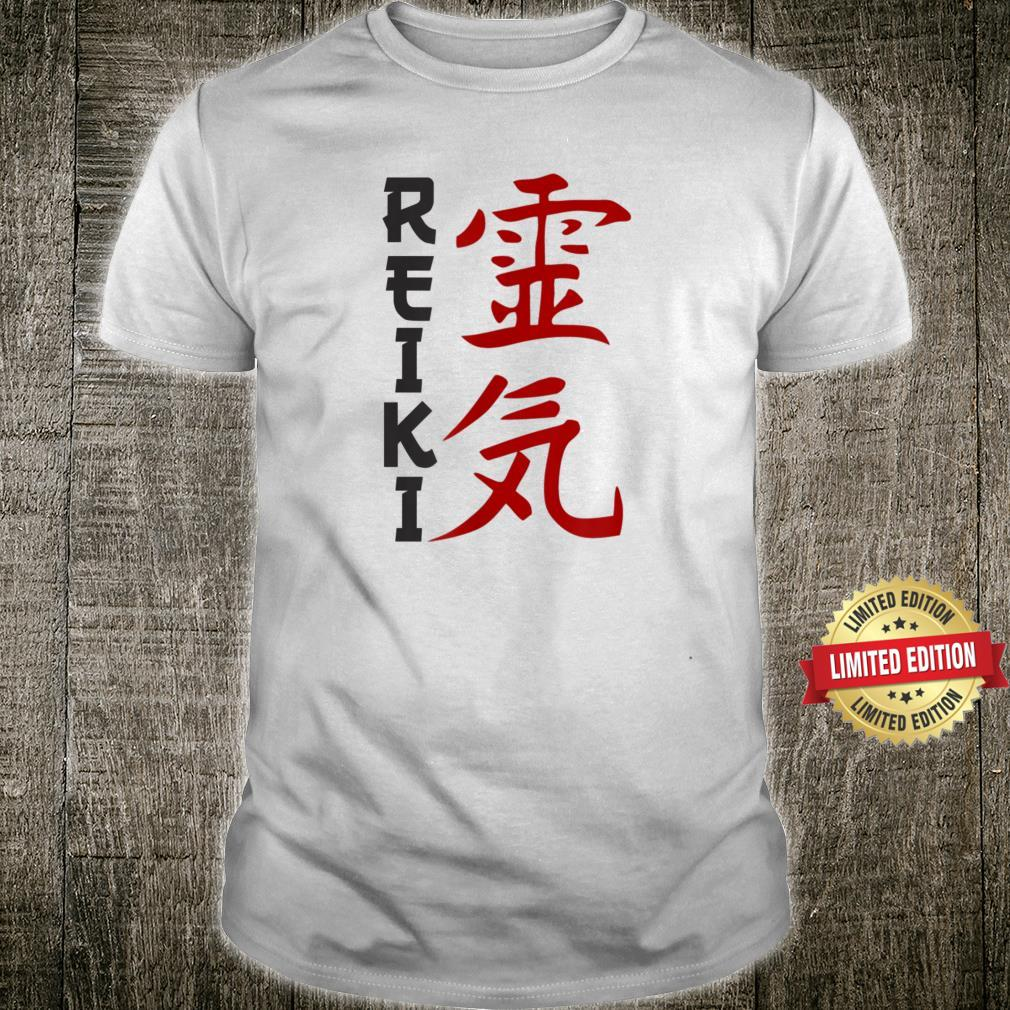 Japanese Character Reiki Art Shirt, Chakra Shirt