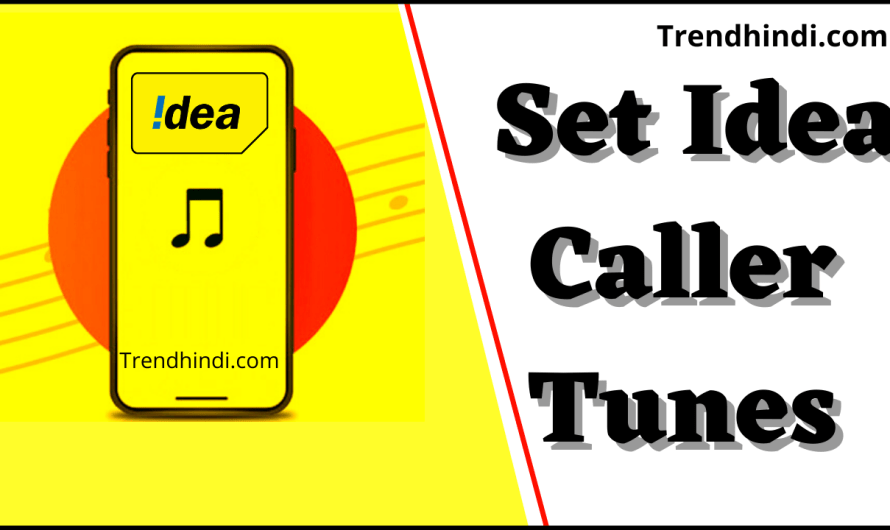 How To Set Idea Caller Tunes Number