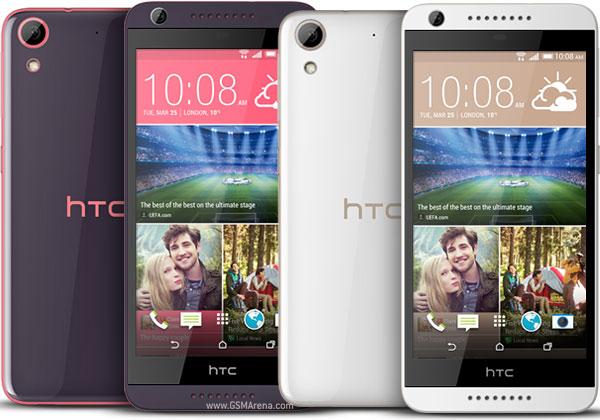 HTC Desire 636G+