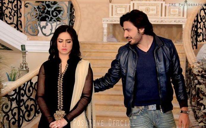 Ishq_Positive_Pakistani_Movie_2_ksrzu_Pak101(dot)com