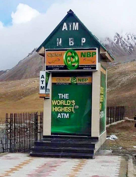 NBP_ATM
