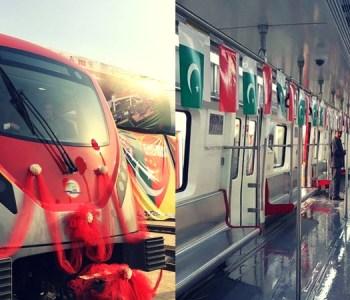 First orange line metro train arrives in Lahore