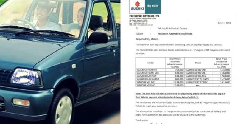 Suzuki All Cars Price In Pakistan 2018 Suzuki Internasional