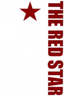 image-red-star-issue-6b